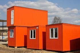 Блок контейнеры купить (фото)