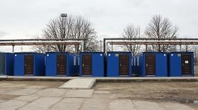 Блок модуль контейнер в Ростове на Дону (фото)
